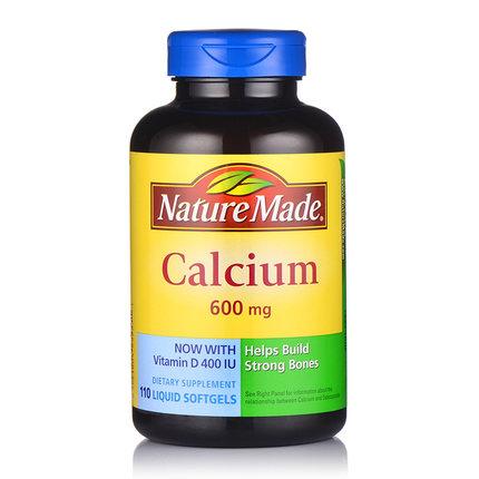 nature made液体钙